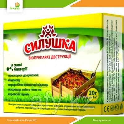 Силушка для компоста 20 гр