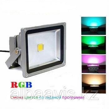 Прожектор светодиодный RGB 50W цветной, разноцветный, меняющий цвета