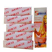 Возбуждающая жвачка Испанская леди LADY SPANISH (1 пачка-5 пластинок), фото 1