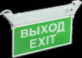 Светильник аварийный ССА 2101 3ч, 3Вт, ВЫХОД-EXIT, IP20 ИЭК