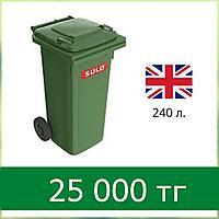 Пластиковый контейнер для мусора (ТБО) 240 л., зелёный. Производство: Великобритания