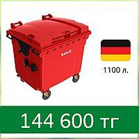 Красный. Пластиковый контейнер для мусора (ТБО) 1100 литров. Производство: Германия