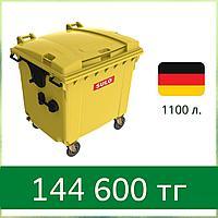 Желтый. Пластиковый контейнер для мусора (ТБО) 1100 литров. Производство: Германия