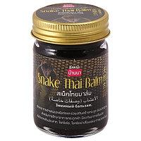 Черный бальзам с ядом королевской кобры Banna из Таиланда