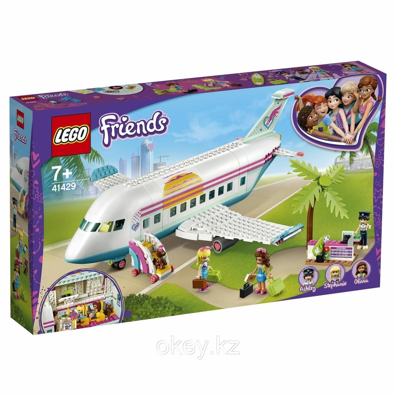 LEGO Friends: Самолёт в Хартлейк Сити 41429 - фото 1