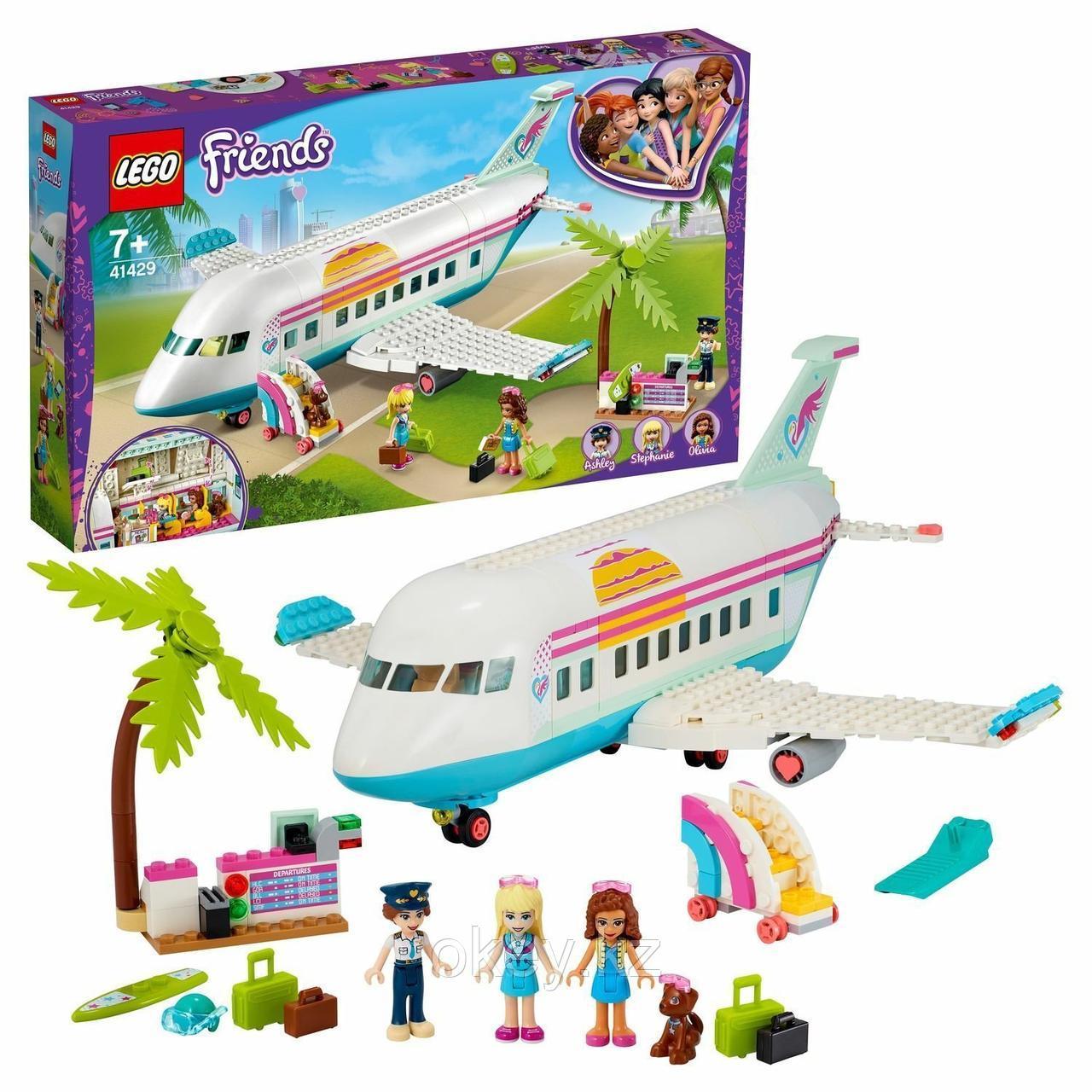 LEGO Friends: Самолёт в Хартлейк Сити 41429 - фото 2