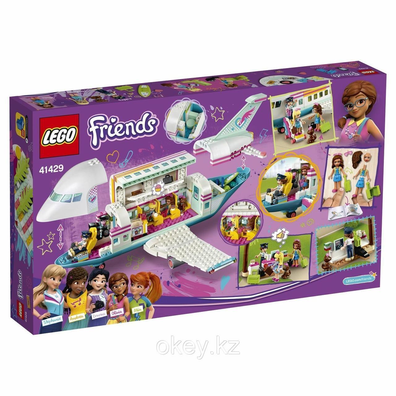 LEGO Friends: Самолёт в Хартлейк Сити 41429 - фото 3