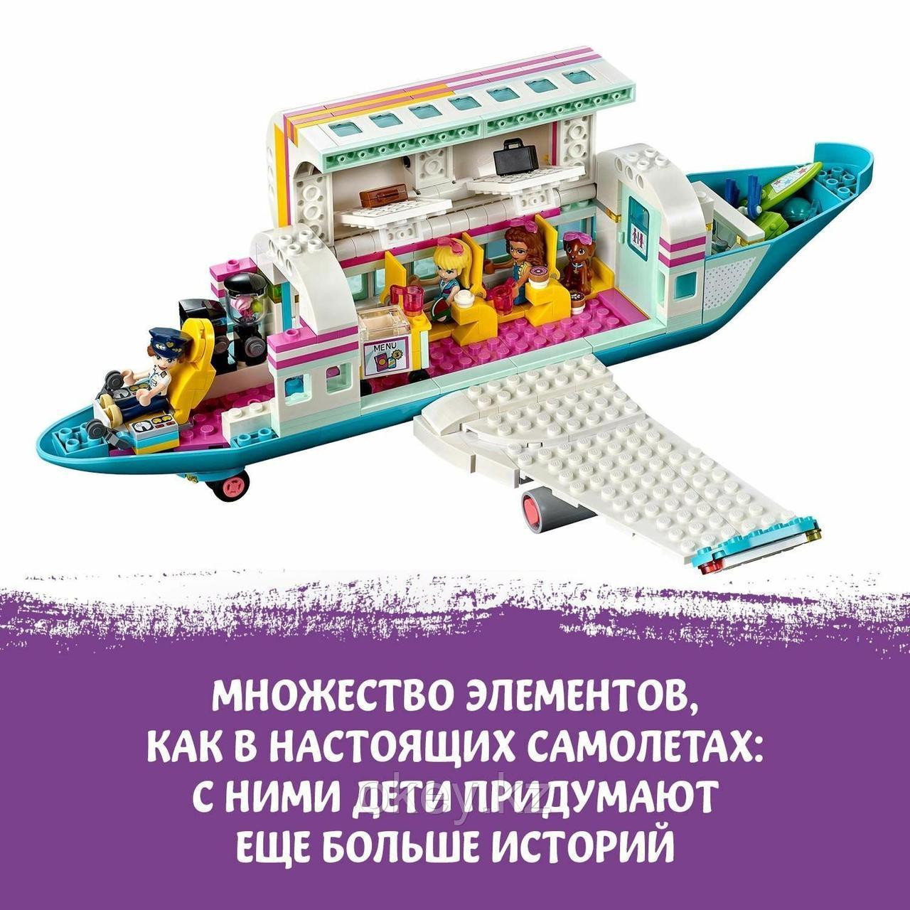 LEGO Friends: Самолёт в Хартлейк Сити 41429 - фото 6