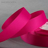 Лента репсовая, 25 мм, 23 ± 1 м, цвет лиловый №27