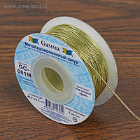 Шнур для плетения, металлизированный, d = 1 мм, 45,7 ± 0,5 м, цвет золотой