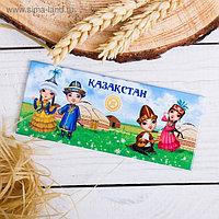 Магнит-панорама «Казахстан. Мальчик с девочкой»