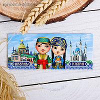 Магнит-панорама «Казань. Мальчик с девочкой»