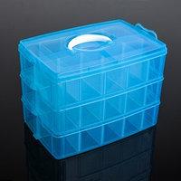 Бокс для хранения, 3 яруса, 30 отделений, 25x17x18 см, цвет МИКС