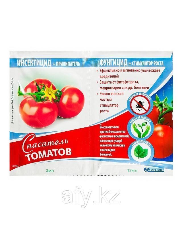 Спасатель томата