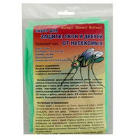 Набор для защиты окон и дверей от насек.шир.150см*2,0млипкая лента 0,015х6м