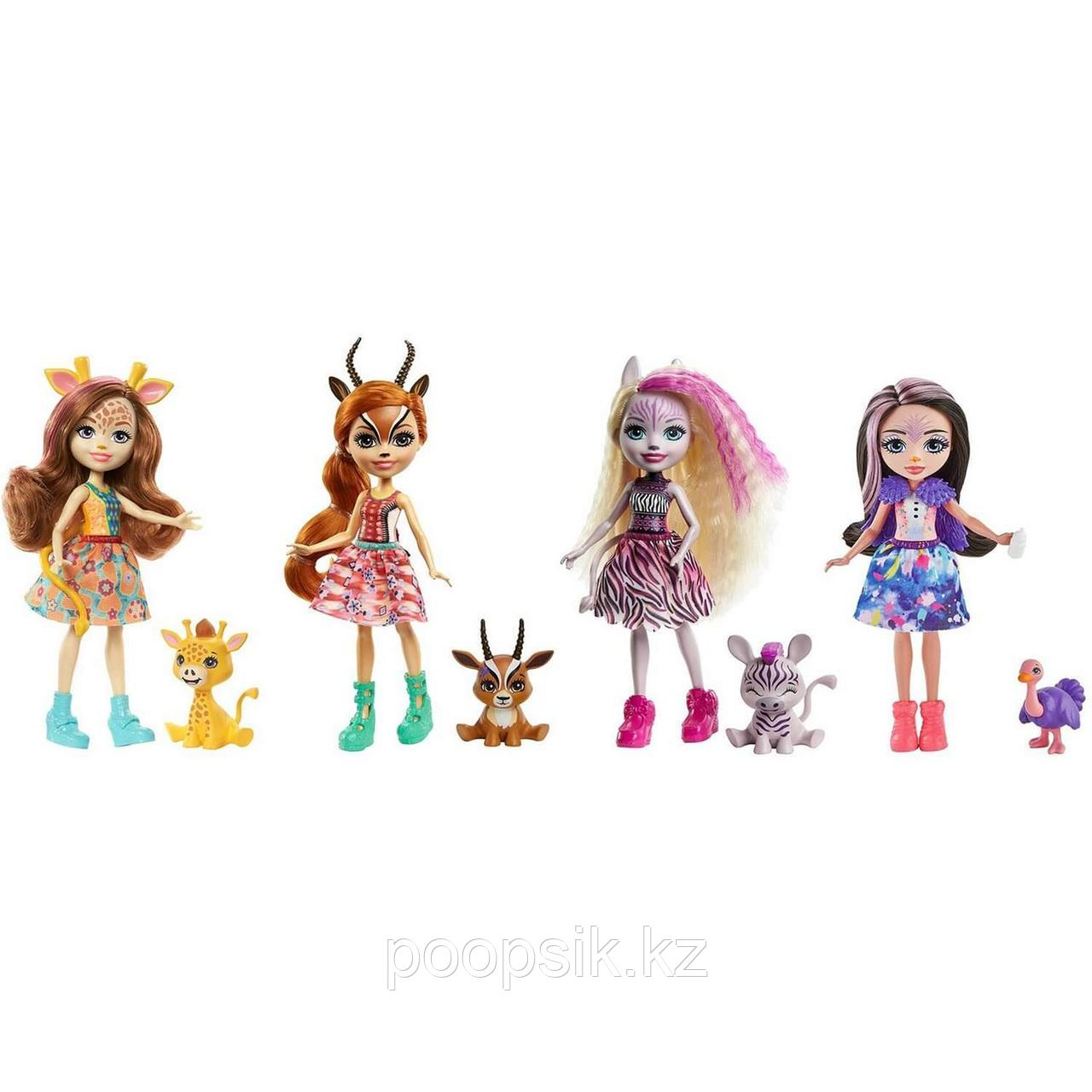 Enchantimals Друзья в Солнечной Саванне набор из четырех кукол с питомцами GYN57 - фото 1