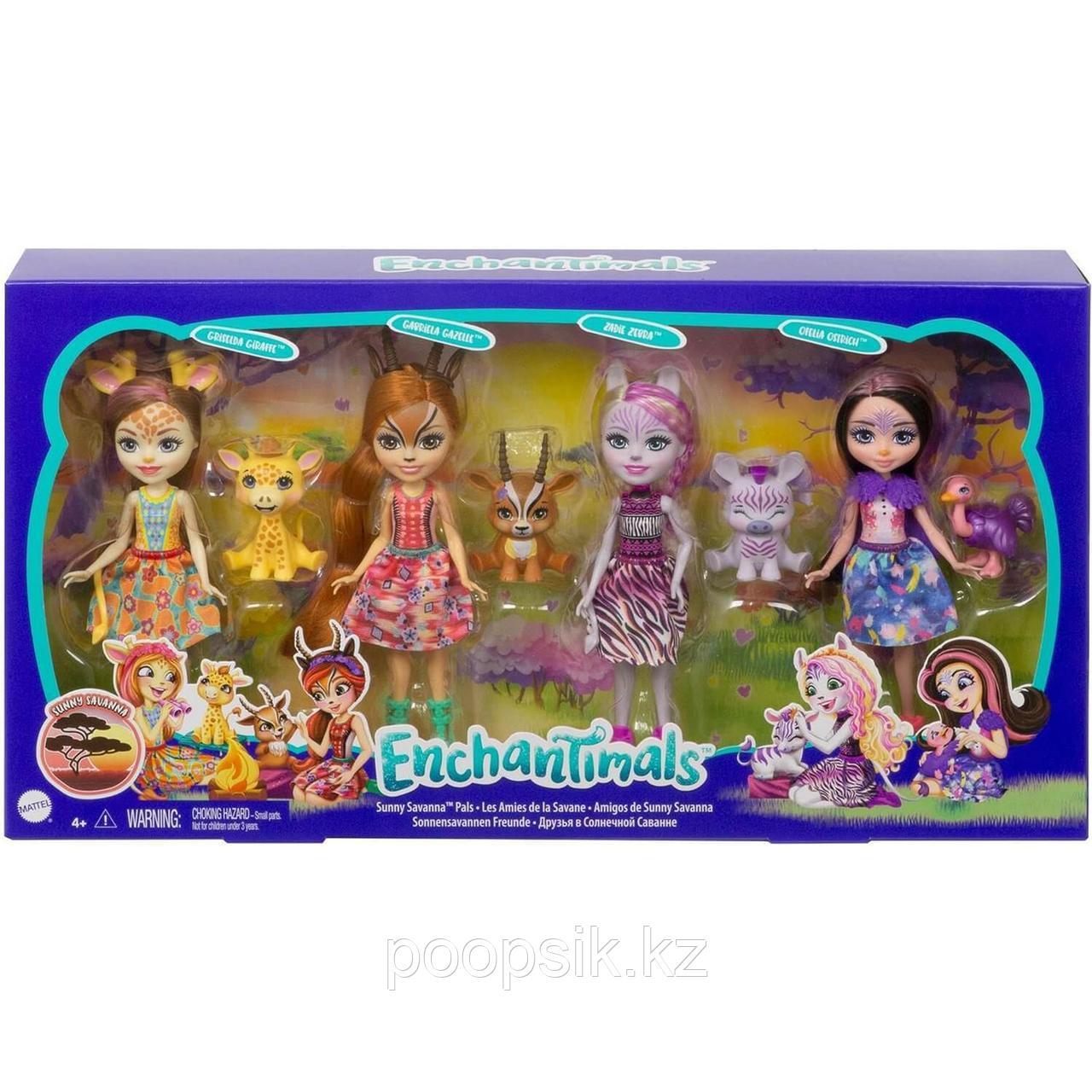 Enchantimals Друзья в Солнечной Саванне набор из четырех кукол с питомцами GYN57 - фото 6