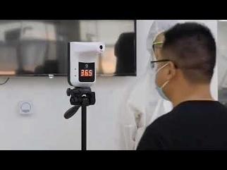 Бесконтактный стационарный термометр на штативе GP-100
