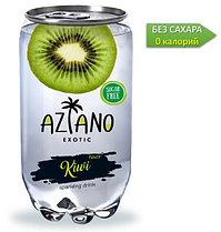 AZIANO  Kiwi Киви 350 ml. /Прозрачная Банка/ (24шт-упак)