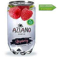 AZIANO  Raspberry Малина 350 ml. /Прозрачная Банка/ (24шт-упак)