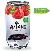 AZIANO  Strawberry Клубника 350 ml. /Прозрачная Банка/