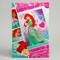 Аппликация пайетками Принцессы Ариэль 5 цветов пайеток по 7 г