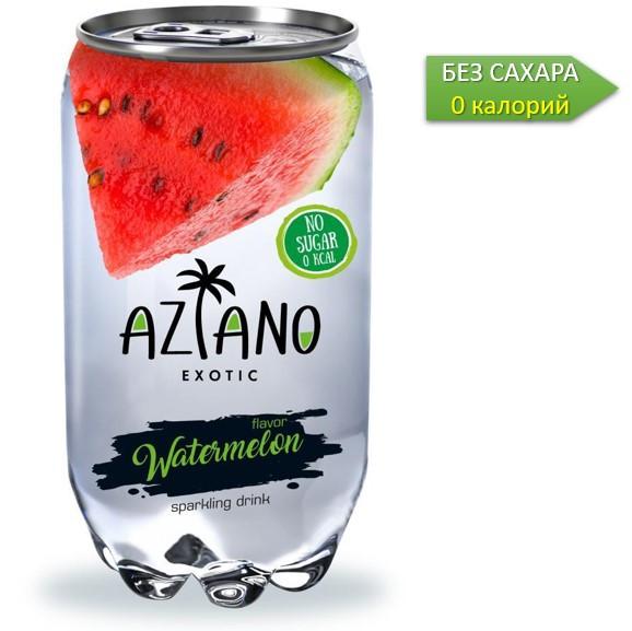 AZIANO  Watermelon Арбуз 350 ml. /Прозрачная Банка/
