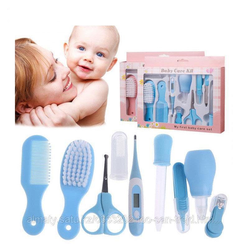 Набор для новорожденных( розовый,голубой)