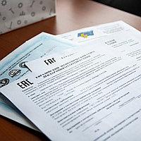Декларация соответствия ТС