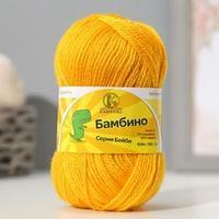 Пряжа 'Бамбино' 35 шерсть меринос, 65 акрил 150м/50гр (104, желтый)