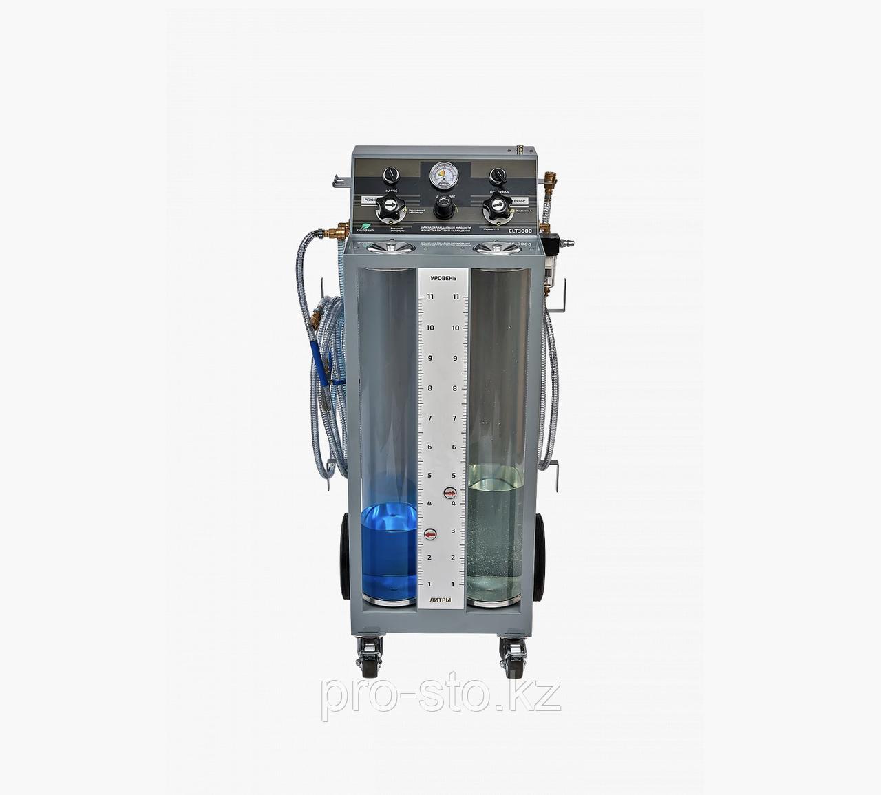 Установка для замены антифриза GrunBaum CLT3000 - фото 4