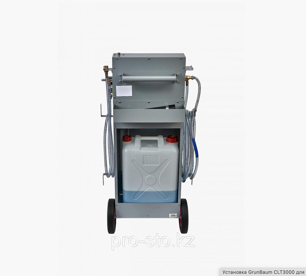 Установка для замены антифриза GrunBaum CLT3000 - фото 2