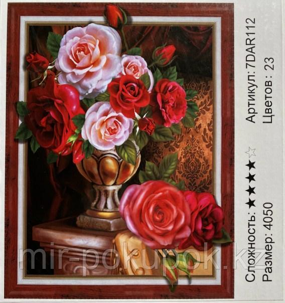 """Алмазная картина """"'Розы в вазе"""" 7Д  40*50 см"""