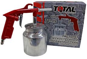 Пистолет пескоструйный пневматический TT-09 TOTAL TOOLS