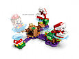 71382 Lego Super Mario Загадочное испытание растения-пираньи. Дополнительный набор, Лего Супер Марио, фото 3