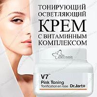 V7 Pink Toning Cream [Dr.Jart+]