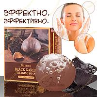 Black Garlic Soap [Deoproce]