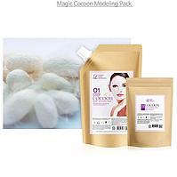 Cocoon Magic Modeling Gel Mask [Lindsay]