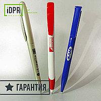 Ручки с логотипом печать на ручках