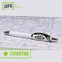 Ручки с цветным логотипом