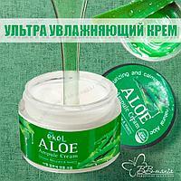 Aloe Ampule Cream [Ekel] Ультра увлажняющий крем с экстрактом алоэ 70 мл
