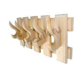 Вешалка «Прямоугольники» – 5 крючков