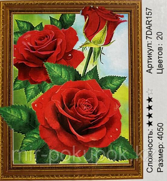 """Алмазная вышивка """"'Розы """" 7Д  40*50 см"""