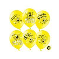 """Шар латексный 12"""" «С днём рождения!», Губка Боб, пастель, 2-сторонний, набор 50 шт., цвет жёлтый"""