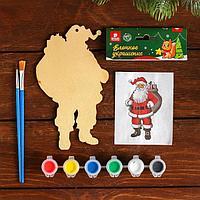 Новогоднее ёлочное украшение под раскраску «Дед Мороз с мешком» + краски 6 цв по 3г, 2 кисти
