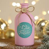 Ваза стеклянная «Зима принесёт счастье», цвет розовый