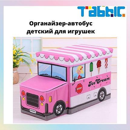 Органайзер-автобус детский для игрушек, фото 2