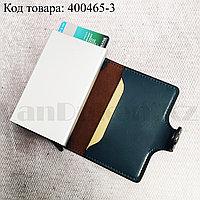 Картхолдер держатель для карт и визиток с RFID защитой экокожа KH-325 голубой