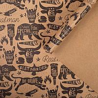 Бумага упаковочная крафтовая Be strong 50х70 см