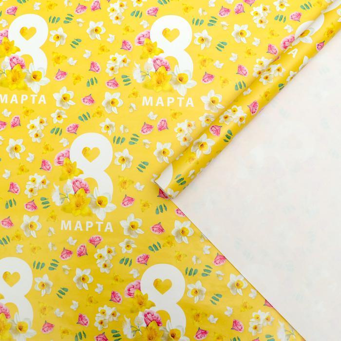 Бумага упаковочная глянцевая  «Яркое 8 марта», 70 × 100 см 5351668